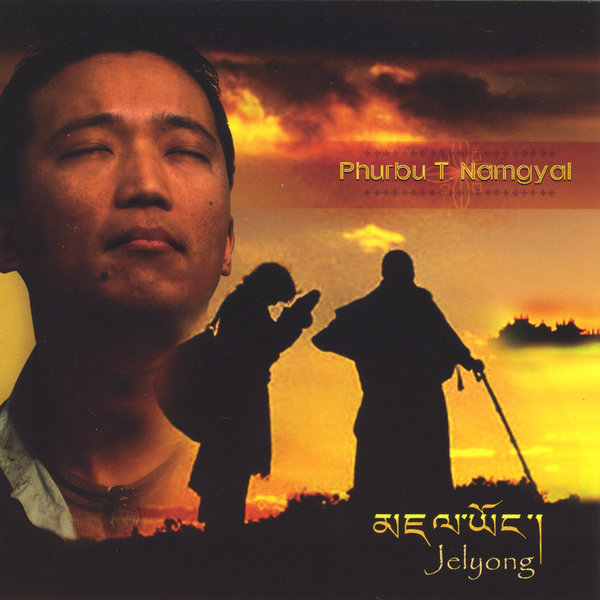 Jelyong